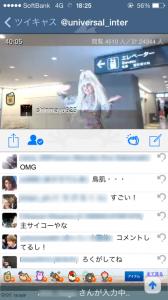 gaga-ais-blur
