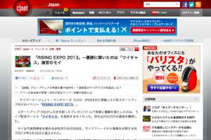 CNETJapan201309