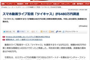 Screen Shot 2013-05-24 at 1.45.06 AM-thumb