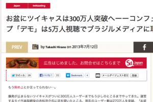 Screen Shot 2013-07-18 at 12.02.44 PM-thumb