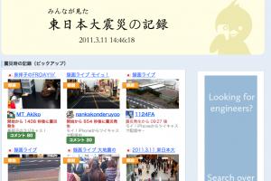 Screen Shot 2014-02-26 at 21.51.20
