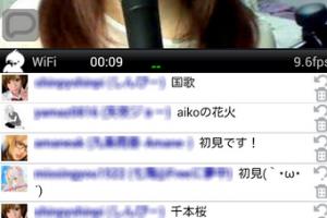 Screen Shot 2014-02-26 at 22.54.46