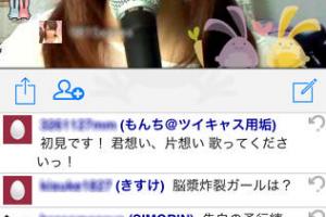 Screen Shot 2014-02-26 at 23.14.25