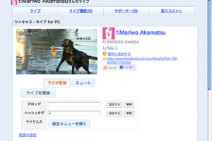 Screen shot 2012-02-08 at 11.58.30 AM-thumb