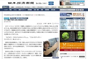 nikkei_201309