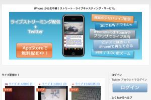 screenshot17