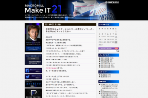 スクリーンショット 2014-04-03 15.16.38