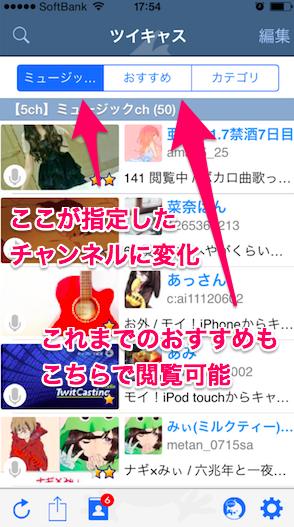 チャンネル−2