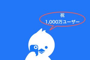 eye_10million
