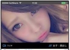 2016427Instagram_eye
