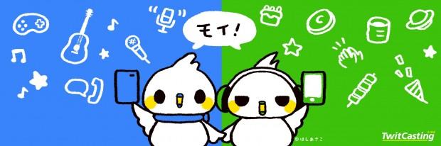 ハ■ナーhonga