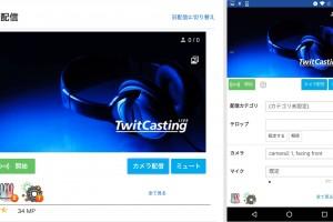 HTML5高画質の配信画面