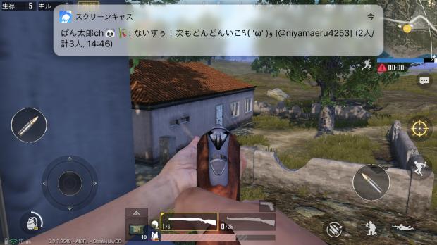PUBG_MOBILE_screenshot_02