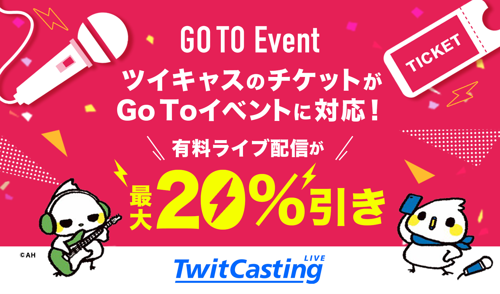 go_to_event_top